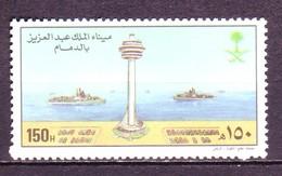 Saudi Arabia 1994 MiNr. 1200 Saudi-Arabien Ships King Abdul Al Asis Harbor, Damman 1v MNH** 1,00 € - Saudi Arabia