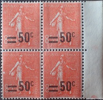 R1615/1928 - 1926/1927 - TYPE SEMEUSE FOND LIGNE - BLOC LUXE N°221 TIMBRES NEUFS** BdF - Unused Stamps