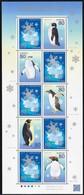 2011 Japan 50th Anniversary Of The Antarctic Treaty: Penguins, Continental Map Sheet (** / MNH / UMM) - Tratado Antártico