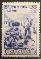 RUSSIE RUSSIA URSS 1933 - Série Ethnographique - Lesghiens 2 Kop MH - Cf Scan - 1923-1991 URSS