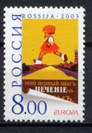 RUSSIE RUSSIA 2003, Europa, Art De L'affiche, 1 Valeur, Neuf / Mint. R1015 - Unused Stamps