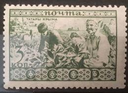 RUSSIE RUSSIA URSS 1933 - Série Ethnographique - Tatars De Crimée 3 Kop MH - Filigrane Horiz - Cf Scan - Neufs