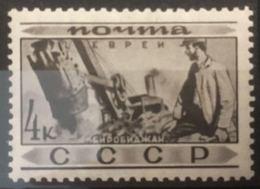 RUSSIE RUSSIA URSS 1933 - Série Ethnographique - Hébreux De Birobidjan 4 Kop MH - Cf Scan - 1923-1991 URSS