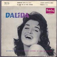 DALIDA - EP - 45T - Disque Vinyle - Daniela - Gondolier - 70116 - Vinyles