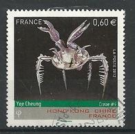 FRANCIA 2012 - YV. 4651 - Cachet Rond - Francia