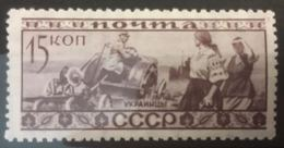 RUSSIE RUSSIA URSS 1933 - Série Ethnographique - Ukrainiens 15 Kop MH - Cf Scan - 1923-1991 URSS