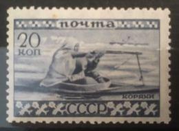 RUSSIE RUSSIA URSS 1933 - Série Ethnographique - Koriaks 20 Kop MH - Cf Scan - 1923-1991 URSS