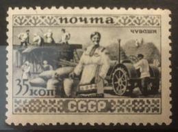 RUSSIE RUSSIA URSS 1933 - Série Ethnographique - Tchouvaches 35 Kop MNH/MH - Cf Scan - 1923-1991 URSS