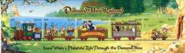 GUYANA    El Tren De Blancanieves   -170 - Disney
