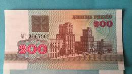 Billet Belarus 200 Ruble - Belarus
