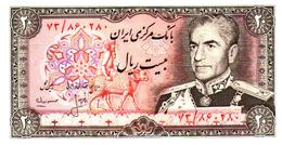 Billet >Iran > 20 Rials - Iran