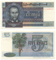 Billet Burma 5 Kyat - Bhutan