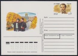 78 RUSSIA 1997 ENTIER POSTCARD Os Mint PUSHCHIN POET POETE Decembrist Revolt Pushkin PETER-1 EMPEROR MONUMENT 1998 PSo - 1992-.... Fédération