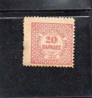 Grèce (émission Locale) - Province D ' Héraklon - Local Post Stamps
