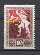 LETTLAND Latvia 1919 Michel 36 * ERROR Abart = White Spot In Design - Lettland