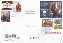 Jordan 2020 - Used Cover - Costumes / Arab League Summit / Fruit - Jordan