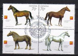 Ukraine 2005 Horses 4-block Y.T. 658/661 (0) - Ukraine