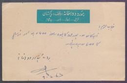 PAKISTAN Postal History POST CARD Used 1963, From HAMDARD DAWAKHANA KARACHI - Pakistán