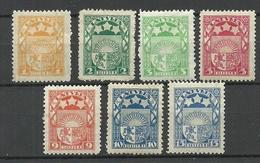 LETTLAND Latvia 1921/22 = 6 Werte Aus Satz Michel 77 - 86 * - Lettland