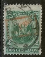 PERÚ-Yv. 2-Servicio -N-12811 - Perù
