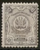 PERÚ-Yv. 28-Servicio -Nuevo Sin Goma -N-12816 - Peru