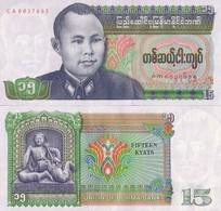 Billet Burma 15 Kyat - Myanmar