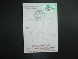 CP TP PHILEXJEUNES 94 2,80 OBL.14-15 MAI 1994 59 VALENCIENNES CONGRES REGIONAL PHILATELIQUE DE LA JEUNESSE - Briefmarkenausstellungen