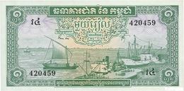 Billet Cambodge 1 Riel - Cambodge