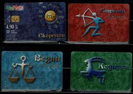 BULGARIA  2000 PHONECARD ZODIAC SET OF 4 USED VF!! - Zodiaco