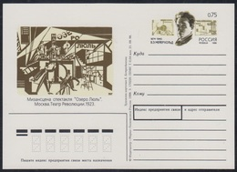 88 RUSSIA 1998 ENTIER POSTCARD Os Mint VSEVOLOD MEYERGOLD MEYERKHOLD MEYERHOLD THEATRE THEATER DIRECTOR ACTOR ART PSo - 1992-.... Fédération