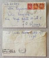 Busta Di Lettera Per Via Aerea Da Tripoli Per Roma - 31/07/1950 - Tripolitaine