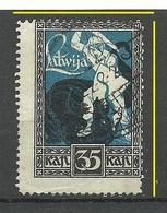 LATVIA Lettland 1919 Michel 38 Abart ERROR Variety = Markant Perforaton Shift O - Lettland