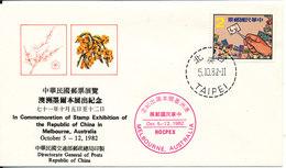 Taiwan Taipei Souvenir Cover In Commemoration Of Stamp Exhibition Of The Republic Of China In Melbourne Australia 1982 - 1945-... République De Chine