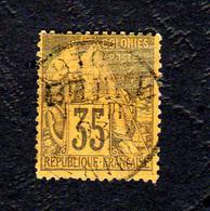 Bénin 35 Oblitérè - Charnière - Used Stamps