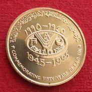 Oman 10 Baisa 1995  Fao F.a.o.  Omã UNCºº - Oman