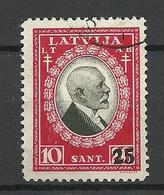 LETTLAND Latvia 1931 Michel 185 WM Inverted Horiontal O - Lettland