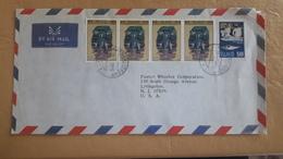 Enveloppe Islandaise Distribuée Aux USA Avec Une Grande Quantité De Timbres - 1944-... Repubblica