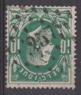 LP. 257 Mouscron - 1869-1883 Leopoldo II