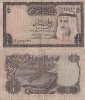 Kuwait / 1/4 Dinar / 1968 / P-6(a) / VF - Kuwait