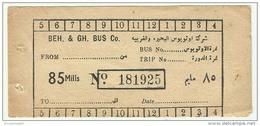 EGD38713 Egypt Beheira - Gharbia Bus Company Ticket - Monde