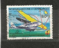 254  25éme Anniversaire         (clasyveroug14) - Poste Aérienne