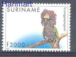 Suriname 1996 Mi 1547 MNH ( ZS3 SRN1547 ) - Arends & Roofvogels