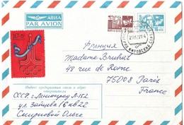 URSS 1977 - ENTIER POSTAL FEMME A LA COLOMBE, INSIGNE JEUX OLYMPIQUES DE MOSCOU, PALAIS DES CONGRES DU KREMLIN, A VOIR - Cartas