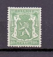 713A HERALDIEKE LEEUW 80C.GROEN  POSTFRIS** 1945 - Bélgica