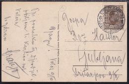Djevdjelija - Beograd, 1926, Railway TPO Cancellation No. 6 - Briefe U. Dokumente