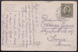 Beograd - Zagreb, 1922, Railway TPO Cancellation No. 10 - Briefe U. Dokumente