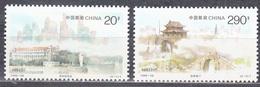 CHINA  PRC    SCOTT NO  2733-34    MNH    YEAR  1996 - 1949 - ... People's Republic