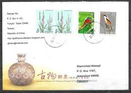 USED AIR MAIL COVER TAIWAN TO PAKISTAN BIRDS - Taiwan (Formosa)