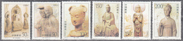 CHINA  PRC    SCOTT NO  2769-74     MNH    YEAR  1997 - 1949 - ... People's Republic