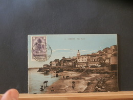 87/405 CP LARACHE   VERSO BLANCO 1929 - Maroc Espagnol